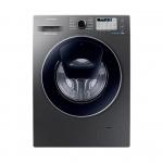 Samsung AddWash 7kg Washing Machine WW70K541OUW